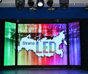 Светодиодный экран для сцены дворца культуры  — Г. ЯМБУРГ