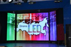Светодиодный экран для сцены зрительного зала