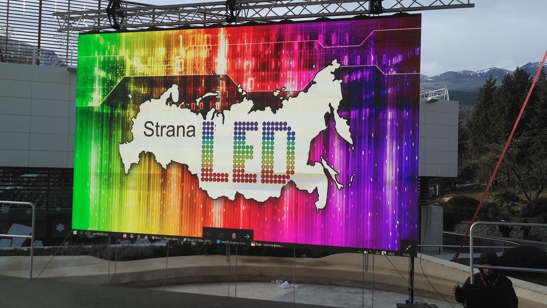 Порно на рекламном экране в москве онлайн моему