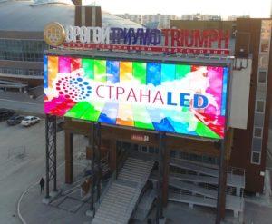 LED экран в Саха Якутия