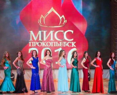 Светодиодный экран для конкурса красоты в Прокопьевске
