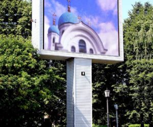 ИШИМ – билборд 6х3 метра